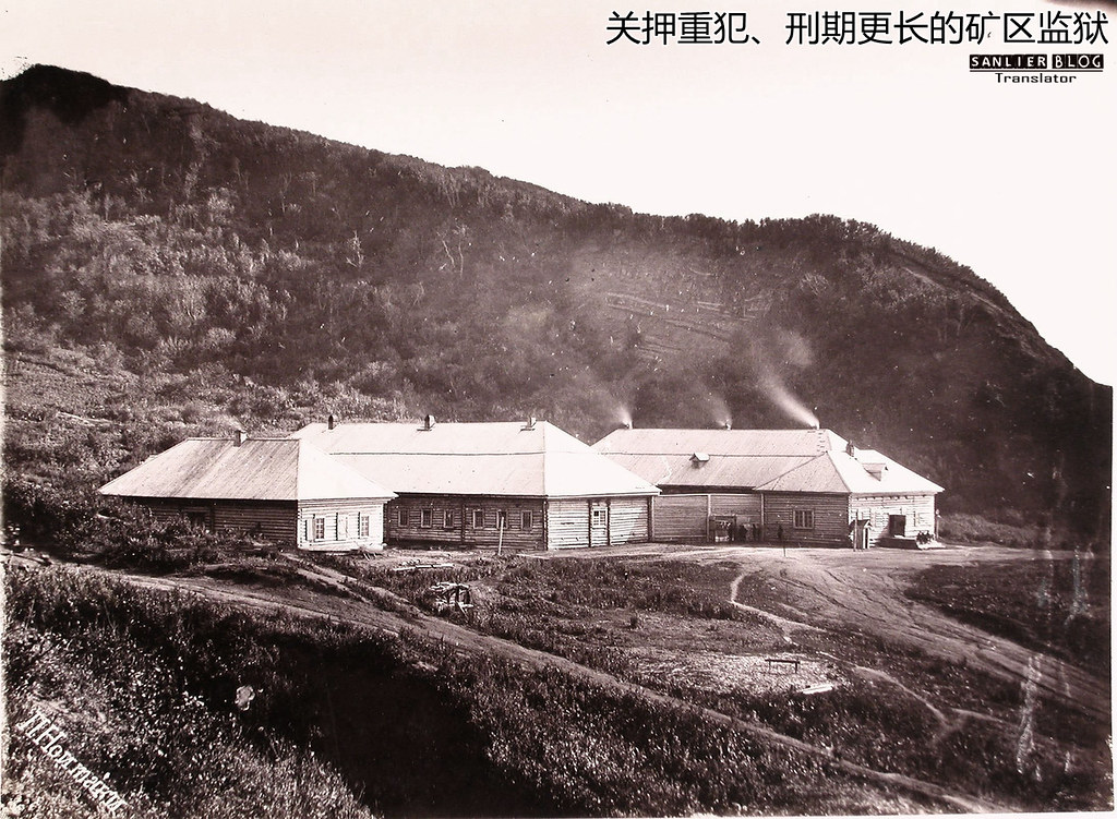 1891年萨哈林岛11