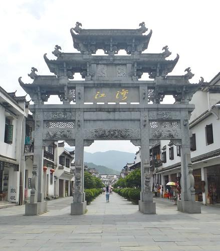 Jiangxi-Wuyuan-Jiangwan (20)