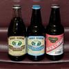 Hosmer Mountain sodas