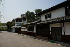 Japan trip (unedited)