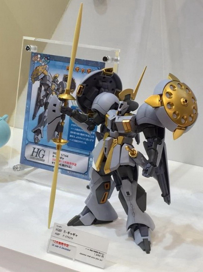 All-Japan-Show2014-0068