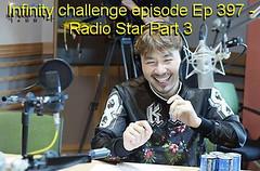 Infinity Challenge Ep.397