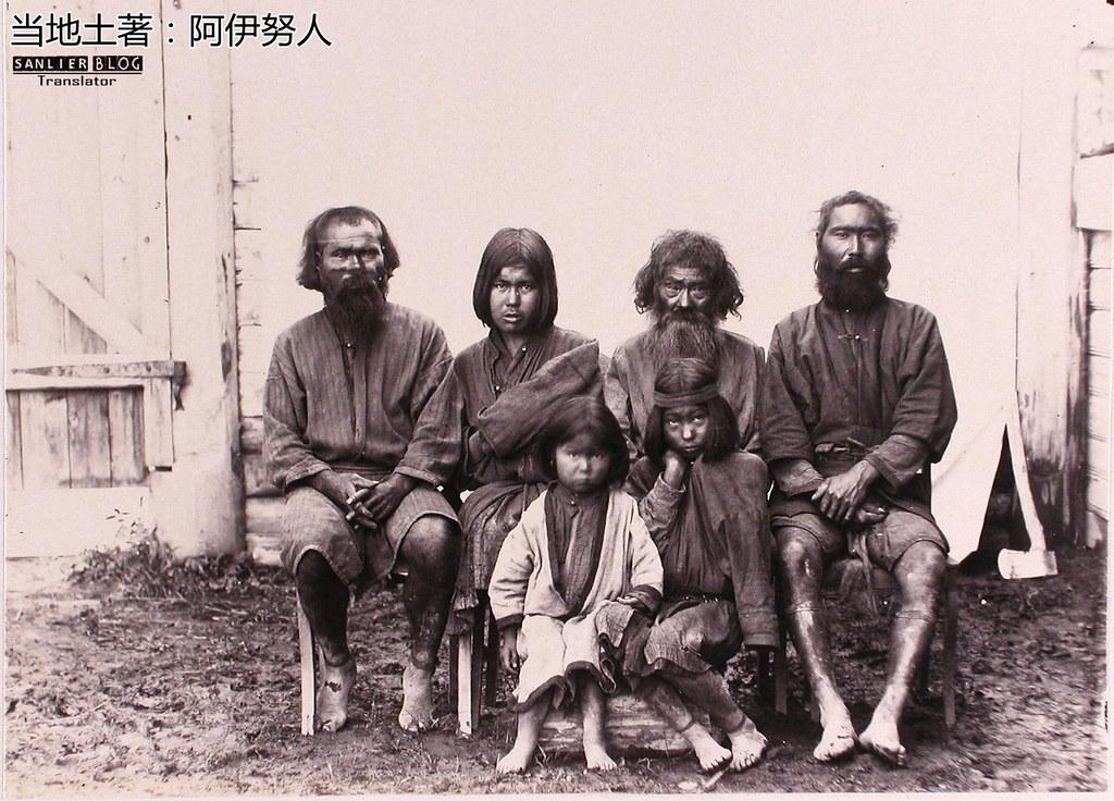 1891年萨哈林岛59
