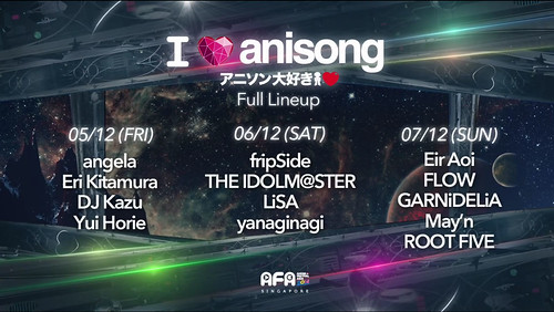 AFA14_Full_Line_Up