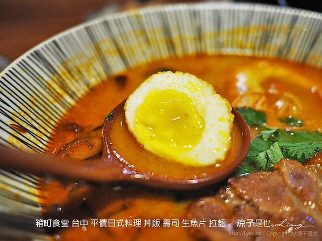 箱町食堂 台中 平價日式料理 丼飯 壽司 生魚片 拉麵 14