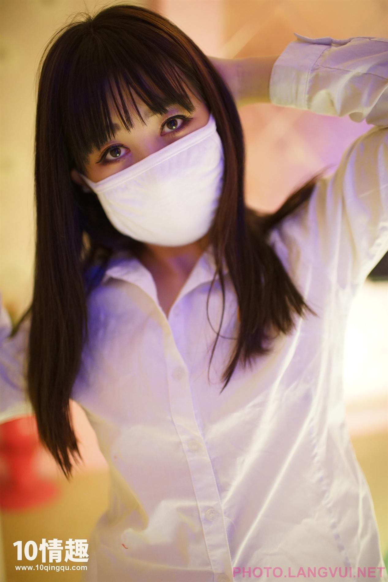 10QingQu Mask Series No 161
