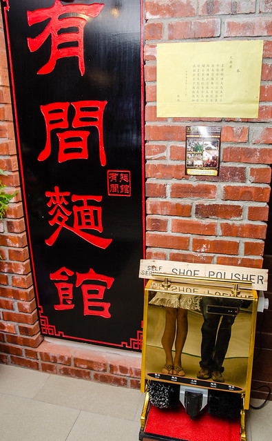 GO Noodle House (有間麵館) at The School, Jaya One