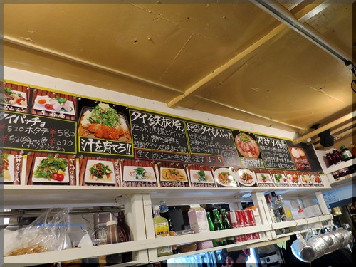 Photo:2014-05-16_T@ka.の食べ飲み歩きメモ(ブログ版)_【恵比寿】タイ屋台ラオラオ(タイ料理)驚愕美味しかったのは奇蹟のグリーンカレー!また食べたいなー。-13 By:logtaka