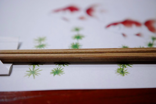 Surugaya chopsticks