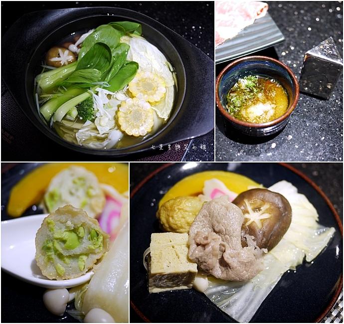 23 鼎膾一品涮涮鍋