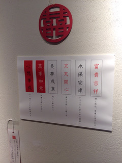 春水堂2014七夕ランタン祭り