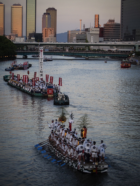 Tenjin Matsuri(Tenjin Festival)