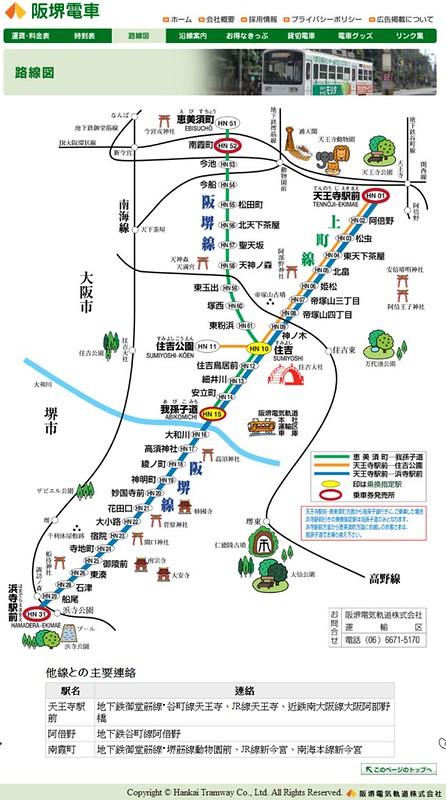 路線図/阪堺電車