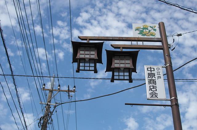真夏の川越散歩 2014年8月2日