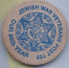 11441  U. S. San Antonio Texas Jewish War Veterans