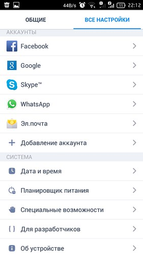 Screenshot_2014-08-30-22-12-46