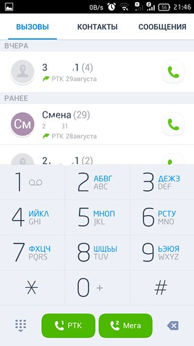 Screenshot_2014-08-30-21-46-56