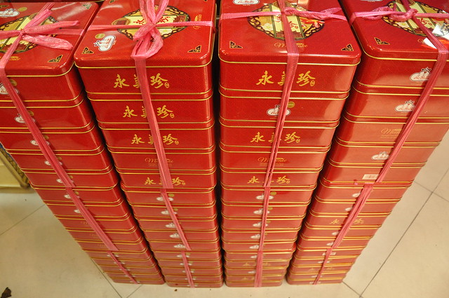 Mooncake Tins