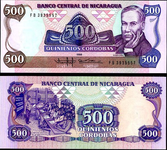 500 Cordobas Nikaragua 1985(1988), Pick 155