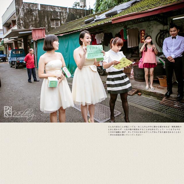 20140724PO-022