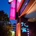 台中 美食餐廳 孔雀 川湘食集