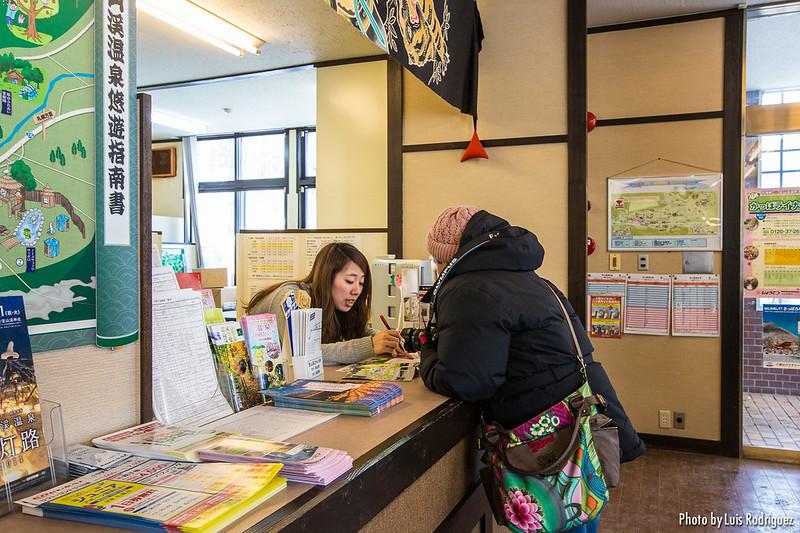 Lenguaje en Japón