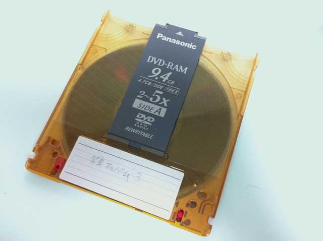 DVD-RAMカートリッジ