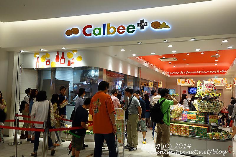21日本東京台場DiverCity Tokyo Plaza calbee plus+