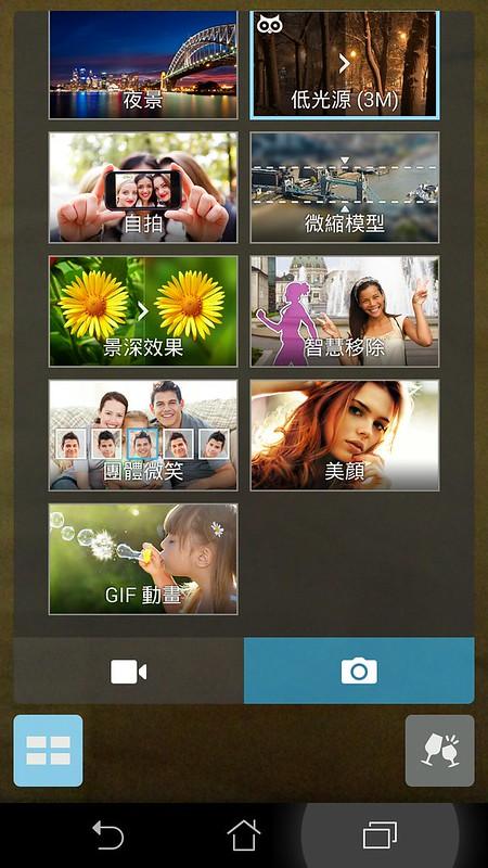 Screenshot_2014-09-29-09-09-41