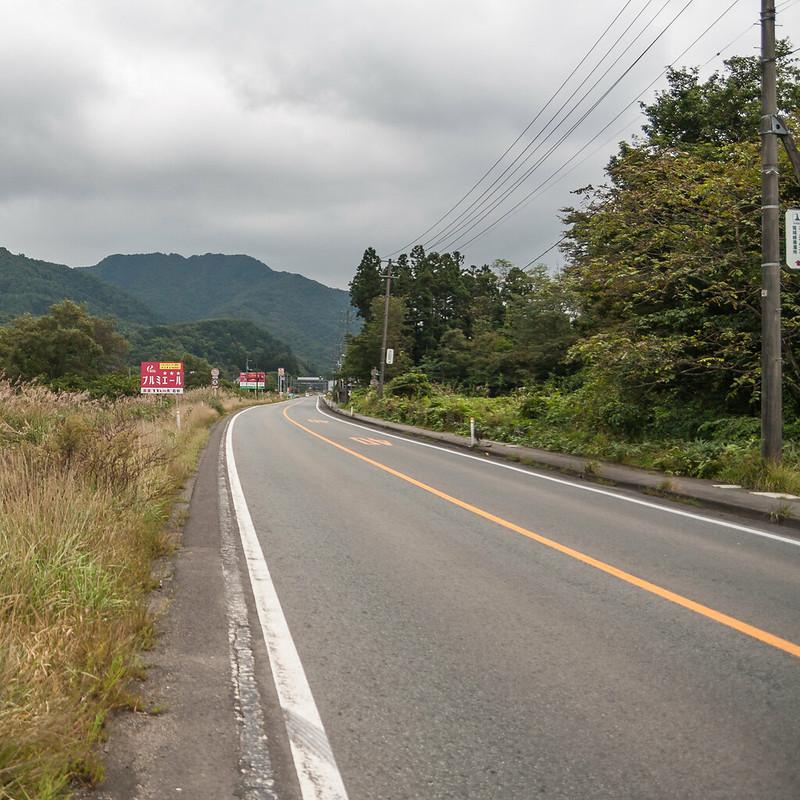 Sakunami Highway