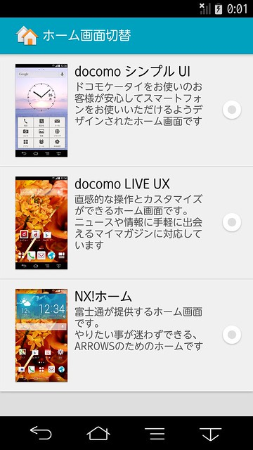 Screenshot_2014-01-01-00-01-26