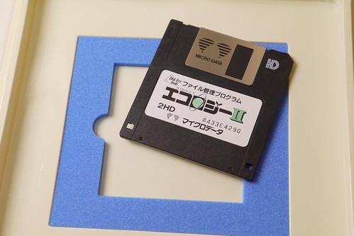 初めて買ったパソコンソフト_05