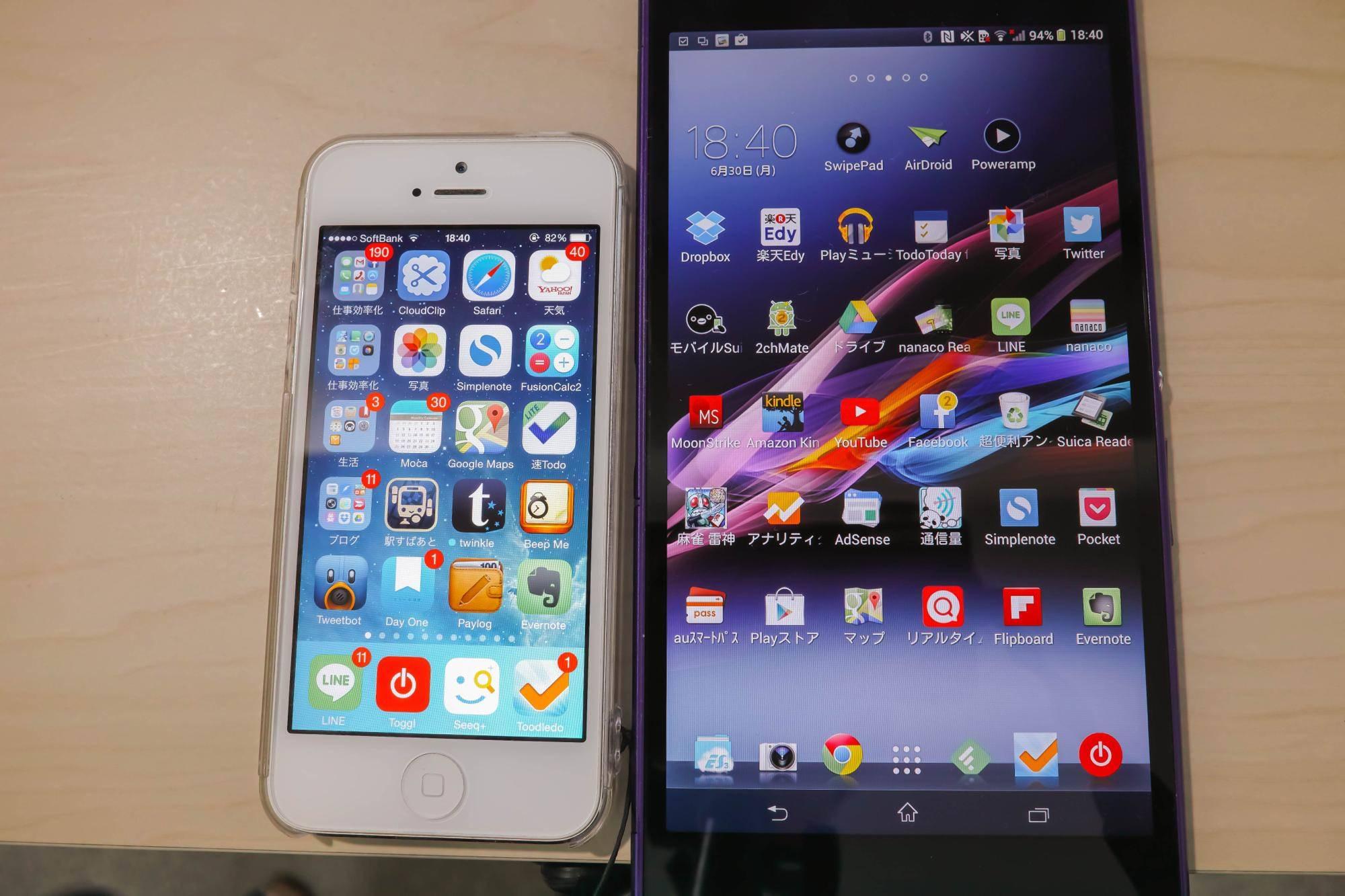 Xperia_Z_UltraとiPhone5の大きさ比較