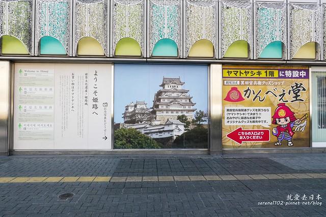 0331D6姬路、神戶_35