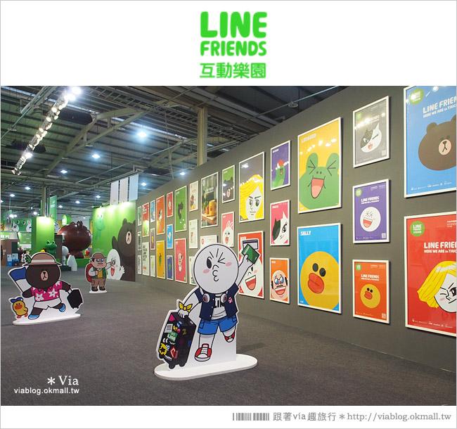 【台中line展2014】LINE台中展開幕囉!趕快來去LINE FRIENDS互動樂園玩耍去!(圖爆多)32