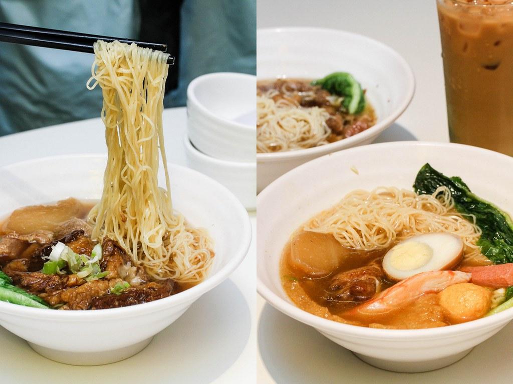 Orchard Central Food: Central Hong Kong Café's Braised beef brisket noodles & Hong Kong rickshaw noodles