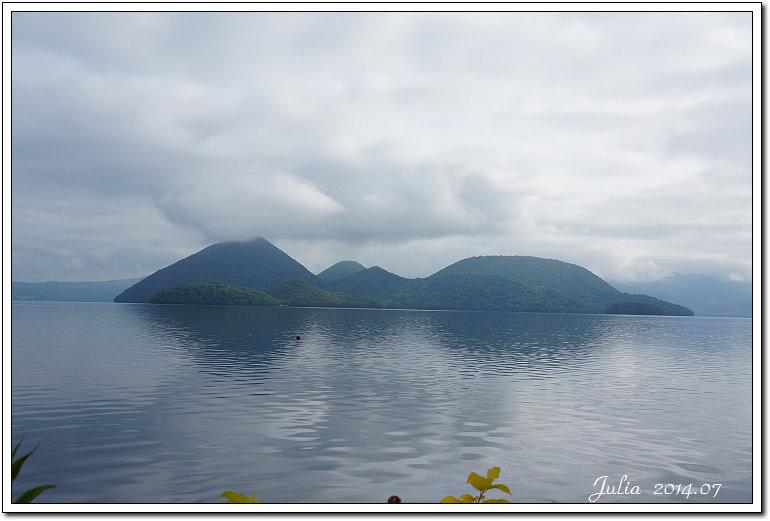 洞爺湖 (41)