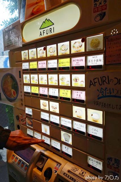12日本東京原宿車站AFURI阿夫利拉麵