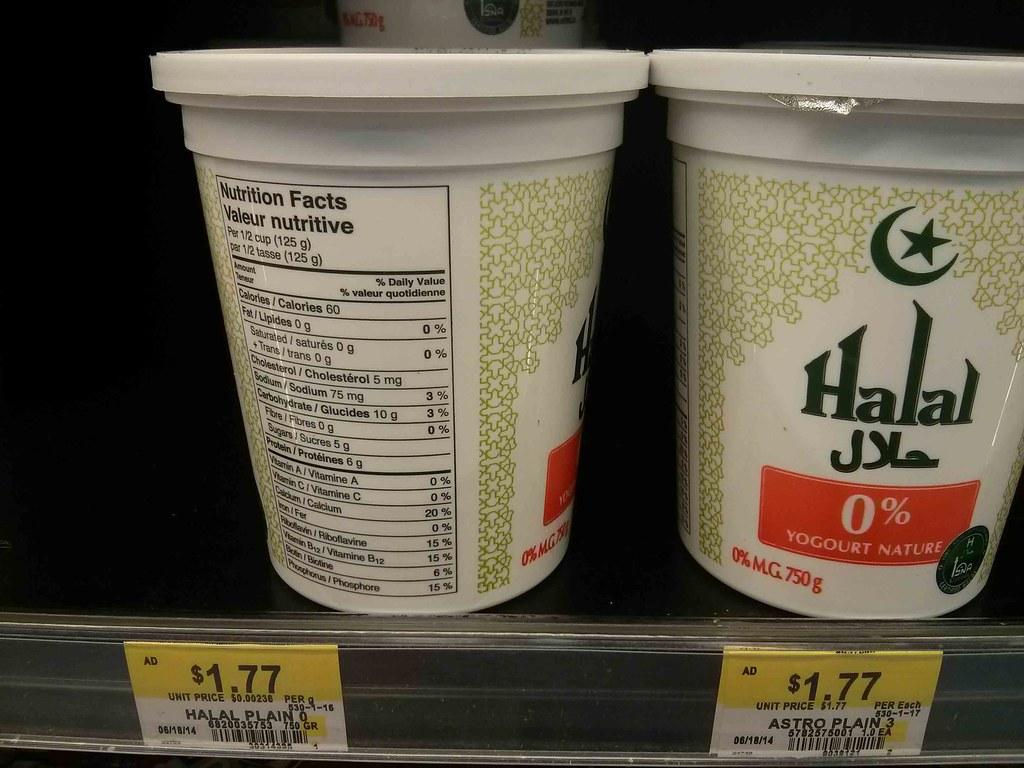 Walmart Halal Yogurt