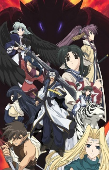 Utawarerumono - The One Being Sung