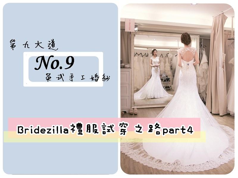 NO.9 COVER1