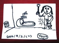 20140902-YOYO畫掃廁所
