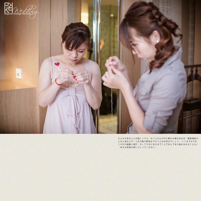 20140712PO-006