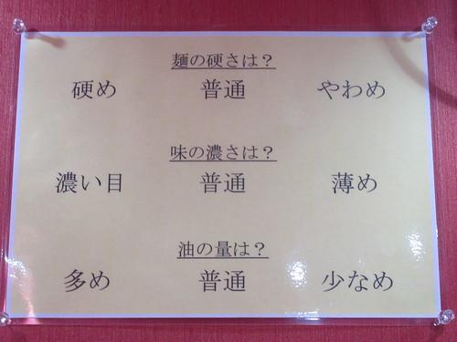 できすぎ家(江古田)