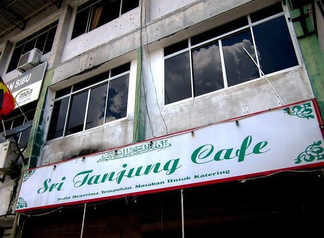 Sri Tanjung Cafe