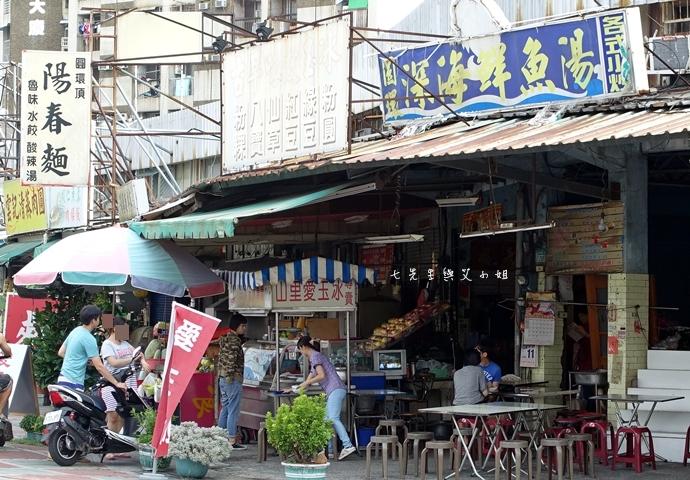 1 台南山里愛玉冰 復興醬園