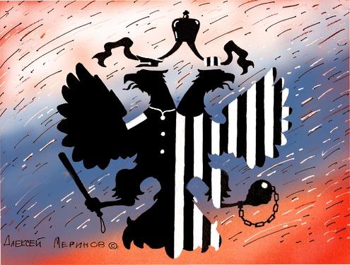Карикатуры. Россия