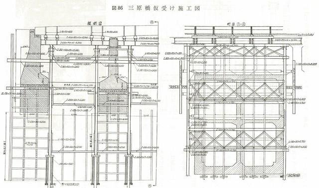 日比谷線工事に係る三原橋仮受け図面