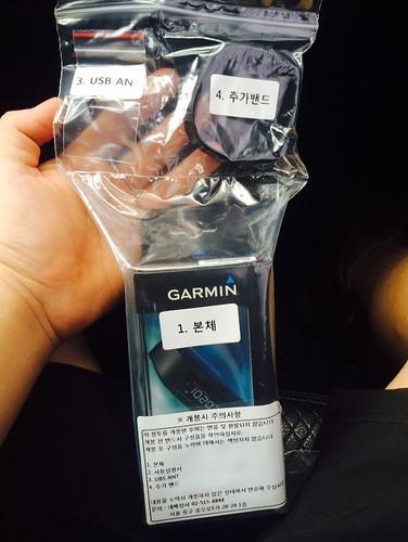 Garmin Vivofit - 1