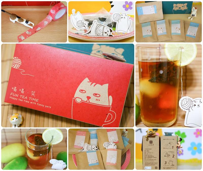 【創意禮物】一杯創意。可愛的漫畫茶包-喝喝貓、笑笑狗,自己沖一杯好玩好喝的茶吧!
